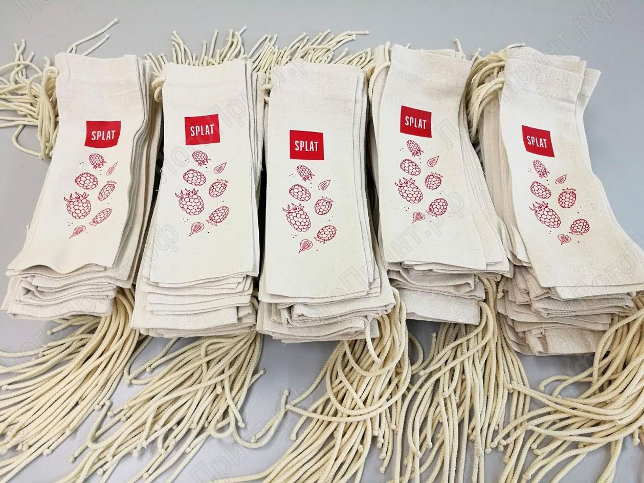 Пошив подарочных мешочков со шнурком